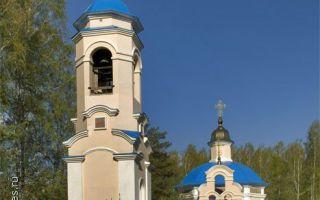 Храм во имя мученика евгения мелитинского