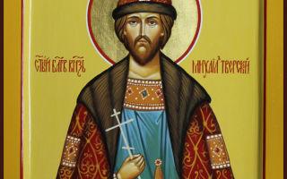 Благоверный князь михаил тверской