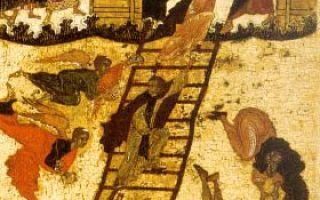 Школа веры: грехи и страсти