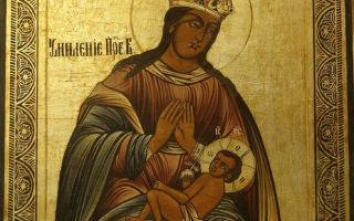 Икона божией матери «умиление» смоленская