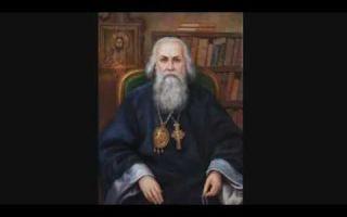 Молитва преследуемого человеками (свт. игнатия брянчанинова)