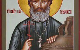 Священномученик василий колосов, священник