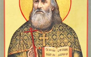 Священномученик александр соколов, священник