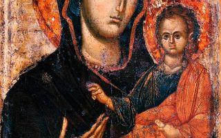 Икона божией матери нямецкая, румыния, жудец нямц