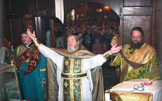 Анафора (евхаристический канон) святителя иоанна златоуста. служба