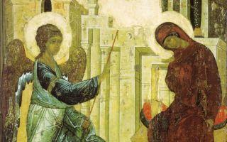 Благовещение пресвятой богородицы, двунадесятый