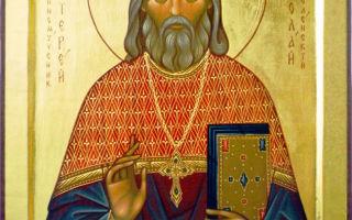 Священномученик николай беневоленский, священник