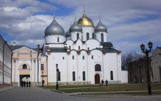 Собор софии премудрости божией, россия, город великий новгород