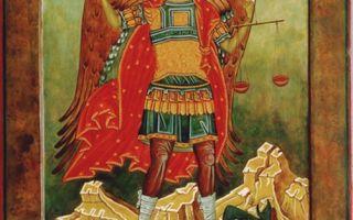 Акафист архангелу михаилу