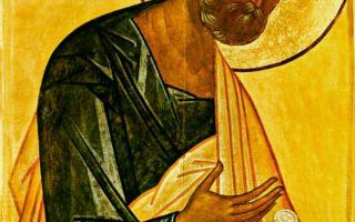 Поклонение честным веригам апостола петра, малый/средний